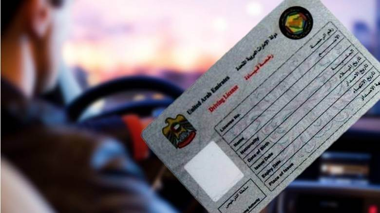 RTA moves 3 Driver License Services to Smart Electronic Channels